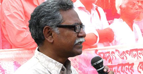 Prof. Anu Muhammad